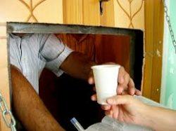 inpatient methadone treatment